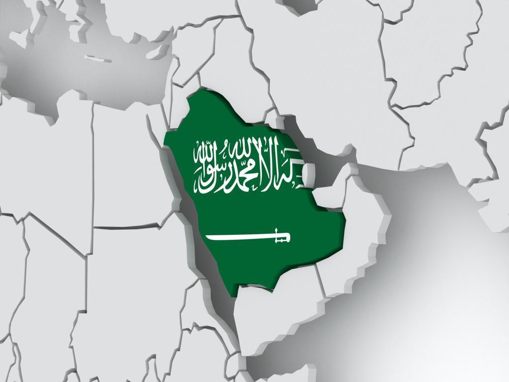 International shipping to Saudi Arabia